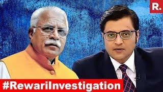 Video Republic TV's Investigation EXPOSES Khattar Government | The Debate With Arnab Goswami MP3, 3GP, MP4, WEBM, AVI, FLV September 2018