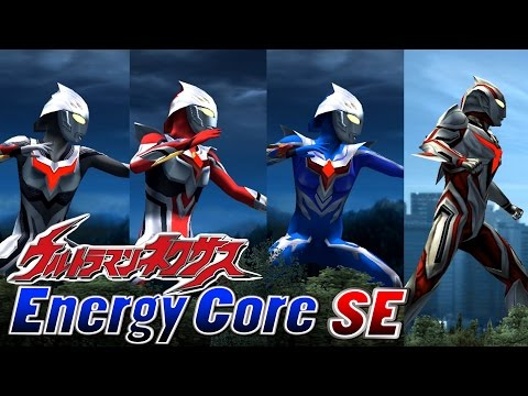 Ps2 Ultraman Nexus Se - Energy Core/color Timer