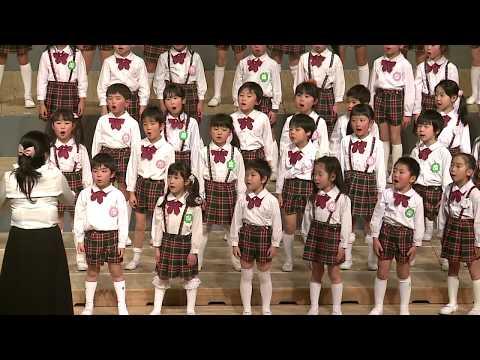 布佐台幼稚園 合唱5歳児「旅立ち」