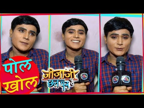Harveer Singh of Jijaji Chhat Par Hai Reveals Secr
