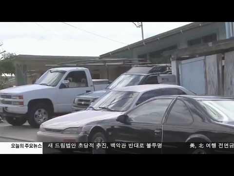 LA시 '인도위 주차' 벌금 티켓 주의 7.21.17 KBS America News