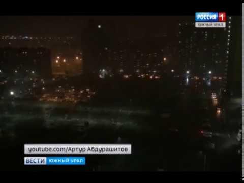 Автомобили устроили световое шоу в Челябинске