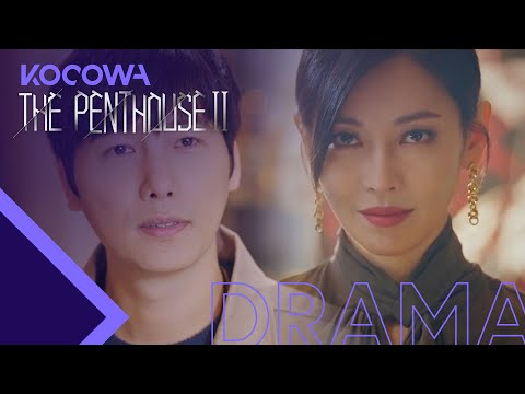 Kim So Yeon can't make a beautiful voice [The Penthouse 2 Ep 2]