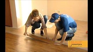Виниловые полы Allure Floor