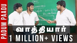 Video Vathiyar Padum Paadu | GOSU | Madras Central MP3, 3GP, MP4, WEBM, AVI, FLV Januari 2018