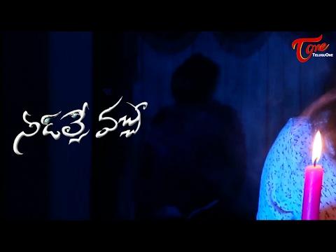 Needalle Vacha || Telugu Short Film 2017 || By Chandu Thota & Vinod Goud Gali