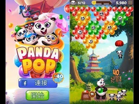 《熊貓泡泡 Panda Pop》手機遊戲玩法與攻略教學!