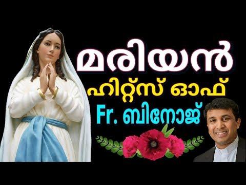 Mariyan Hits Of Fr  Binoj Mulavarickal # Mother Mary Songs Malayalam Hits of Fr. Binoj