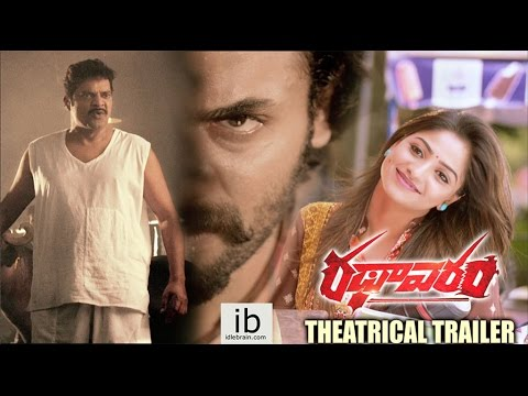 Radhavaram Movie Theatrical Trailer