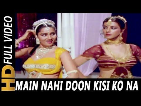 Main Nahi Doon Kisi Ko Na Doon | Basavalingaiah Hiremath, Asha Bhosle | Naukar Biwi Ka 1983 Songs