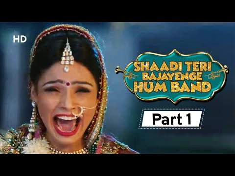 Shaadi Teri Bajayenge Hum Band - Bollywood Comedy Movie - Part 1 - Rajpal Yadav - Rahul Bagga