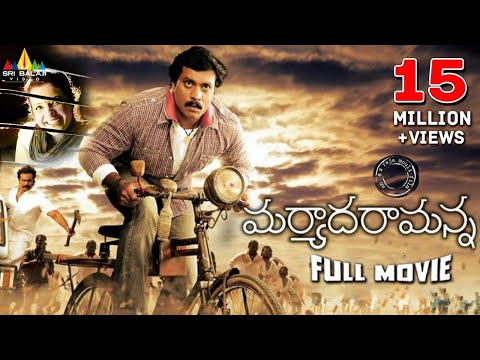 Maryada Ramanna Telugu Full Movie | Telugu Full Movies | Sunil, Saloni | Sri Balaji Video