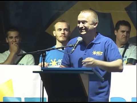Говор Бојана Пајтића на митингу Осветли Србију у Зрењанину