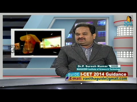 ICET - 2014 Preparation Tips And Guidance