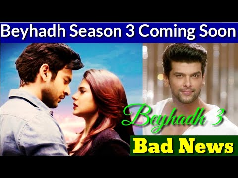 Beyhadh Season 3 bad News Jennifer Winget and Shivin Narang entry Kushal Tandon