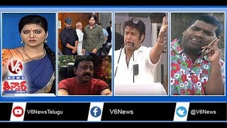 Video Pawan Kalyan Vs RGV | Balakrishna Comments On Modi | Voter Card Wedding Invitation | Teenmaar News MP3, 3GP, MP4, WEBM, AVI, FLV April 2018