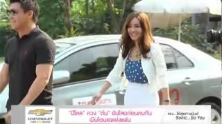 EFM ON TV 14 December 2013 - Thai TV Show