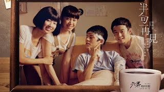 Nonton                   At Cafe 6   Movie Theme Song          Sunyanzi                            Mv Film Subtitle Indonesia Streaming Movie Download