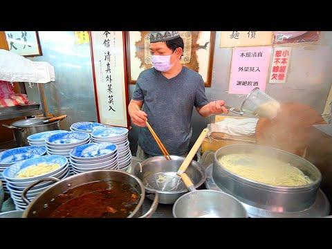 Muslim Street Food in TAIWAN | Taipei's HALAL Street Food HEAVEN - BEST Taiwanese Street Food