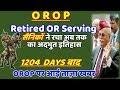 Download Lagu OROP पर आई ताज़ा खबर   Retired OR Serving सैनिकों ने रचा अब तक का अदभुत इतिहास  1204  DAYS बाद Mp3 Free