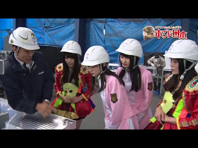 「カワウソちぃたん☆が行くホントの日本」工事現場の安心安全を追求する企業