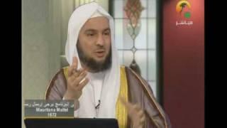 برنامج ترانيم قرآنية مقام السيكاالجزء 5