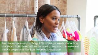 Mother's Day With Liya Kebede And Erica Reid