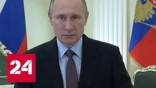 Владимир Путин поздравил российских спасателей с профессиональным праздником