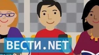 Вести.net: стриминг приложений от Google и обвинения в демпинге