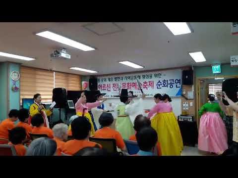빛고을전통문화 대외활동(14)-해드림주간케어센터 위문공연
