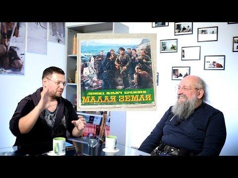Анатолий Вассерман - В гостях у Руса - DomaVideo.Ru