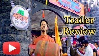 Jai Maharashtra Dhaba Bhatinda  trailer review