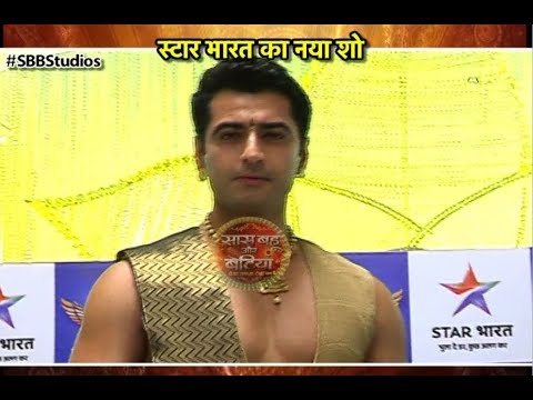 Launch Of Star Bharat's New Serial