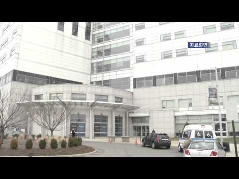 LA 병원 57% 'C' 등급 4.25.16 KBS America News