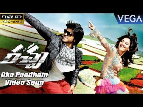 Ram Charan's Racha Movie Songs || Oka Paadham Full HD Video Song