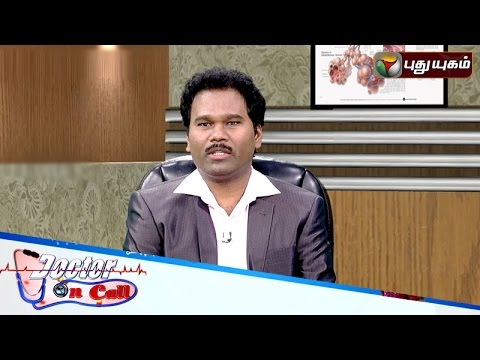 Doctor-On-Call-21-07-2016-Puthuyugam-TV