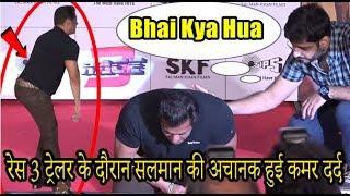 Video Salman Khan's Waist Pain During At Race 3 Trailer launch | Salman Khan Latest video MP3, 3GP, MP4, WEBM, AVI, FLV Juli 2018