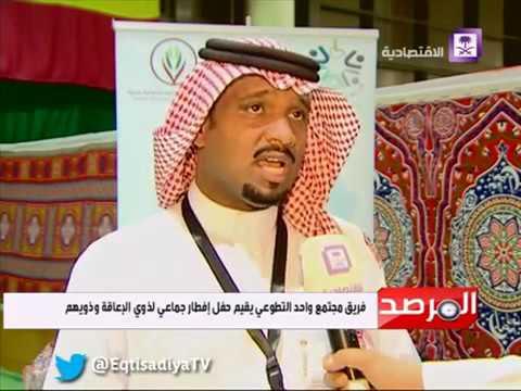تغطيه قناة الاقتصادية السعودية