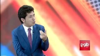 TOLOnews 05 August 2017 FARAKHABAR