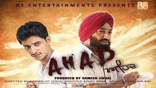 AHAD (Teaser) | BS ENTERTAINMENTS | RAMESH JINDAL | RISHU BRAR | GOFILM | LATEST PUNJABI MOVIE