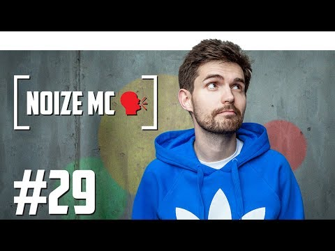 Говорящие Головы – Noize MC