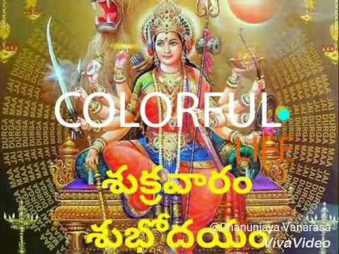 Video Bhajana poteelu songs omkareswari sankari download in MP3, 3GP, MP4, WEBM, AVI, FLV January 2017