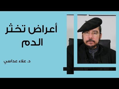 http://www.youtube.com/embed/OioB4veUo2I