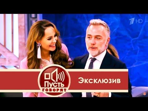 Джанлука Вакки нашел невесту вРоссии: Прохор Шаляпин, включай телевизор!