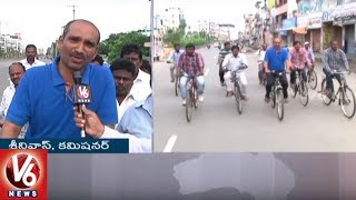 Environmental Protection: Khammam Municipal Commissioner Organised Cycle Run In City. V6 IOS App ▻ https://goo.gl/EfEqlJ ...