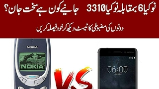 "Nokia 6 VS Nokia 3310 Drop Test - Drop Test From  5, 10 Feet! The World Hardest Phone.Nokia 6"" The first Nokia smartphone powered by Android.Nokia 6 smartphone was launched in January 2017. The phone comes with a 5.50-inch touchscreen display with a resolution of 1080 pixels by 1920 pixels at a PPI of 403 pixels per inch. The Nokia 6 is powered by 1.1GHz octa-core Qualcomm Snapdragon 430 processor processor and it comes with 4GB of RAM. The phone packs 64GB of internal storage that can be expanded up to 128GB via a microSD card. As far as the cameras are concerned, the Nokia 6 packs a 16-megapixel primary camera on the rear and a 8-megapixel front shooter for selfies.The Nokia 6 runs Android 7.0 and is powered by a 3000mAh non removable battery. It measures 154.00 x 75.80 x 7.85 (height x width x thickness) and weighs 167.00 grams.The Nokia 6 is a dual SIM (GSM + CDMA and GSM + CDMA) smartphone that accepts . Connectivity options include Wi-Fi, GPS, Bluetooth, USB OTG, FM, 3G and 4G (with support for Band 40 used by some LTE networks in India). Sensors on the phone include Compass Magnetometer, Proximity sensor, Accelerometer, Ambient light sensor and Gyroscope."