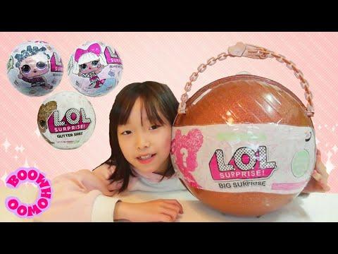중국에서 온 선물 택배8 - L.O.L 서프라이즈 돌/L.O.L Big Surprise Doll Limited Edition/L.O.L サプライズドール スペシャルバージョン