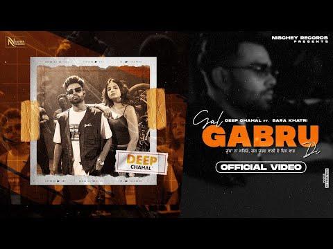 Gal Gabru Di : Deep Chahal (Full Video) - Latest Punjabi Song 2021 - New Punjabi Songs 2021