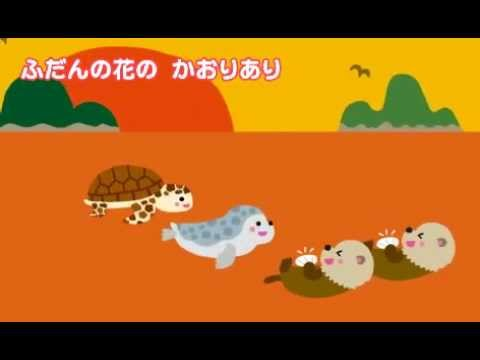 Video of 親子で遊ぼう!海のいきもの