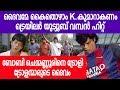 ബോബി ചെമ്മണ്ണൂരിനെ ട്രോളി ട്രോളന്മാരുടെ ദൈവം I Daivame Kaithozham K. Kumarakanam Trailer Review